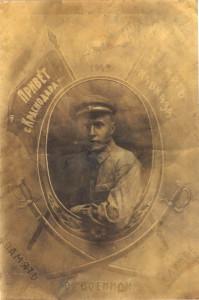 Паршин Василий Михайлович с фронта-1
