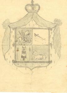 Герб рода Эристави