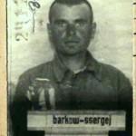 баркв2