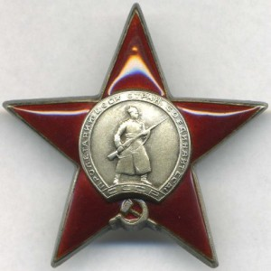 order_of_the_red_star